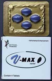위해식품 V-MAX Herbal 제품 이미지