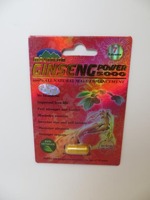 위해식품 Ginseng Power 5000 제품 이미지
