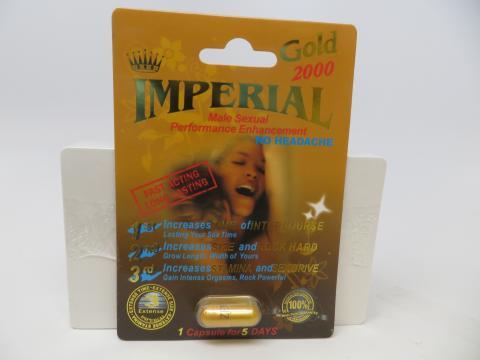위해식품 Imperial Gold 2000 제품 이미지