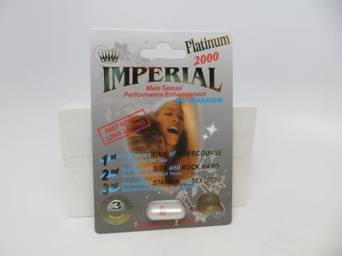 위해식품 Imperial Platinum 2000 제품 이미지