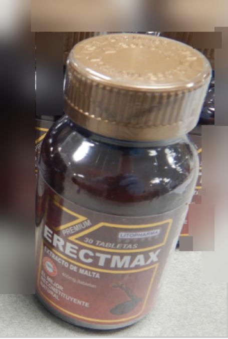 위해식품 ErectMax 제품 이미지